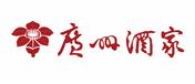 广州酒家商城网站