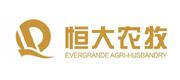 恒大农牧商城网站