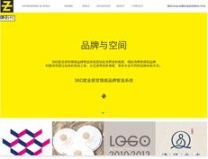 正正品牌设计独立企业网站