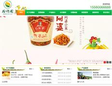 湖南拾穗园食品科技建设企业独立站