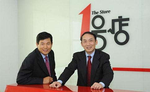 沃尔玛宣布1号店董事长和CEO离职