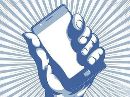 购苹果手机需要工作多久