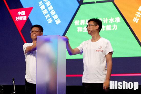 阿里云联合富士康 发布淘富成真项目