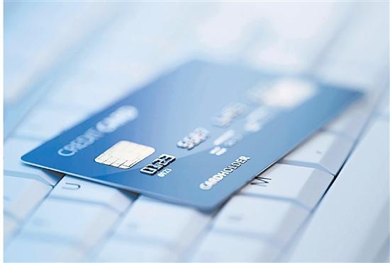 银行反击第三方支付 开启网银转账免费