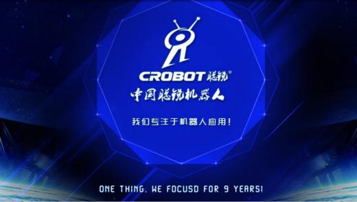 聪锐机器人