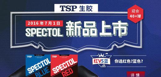 TSP日本乒乓球