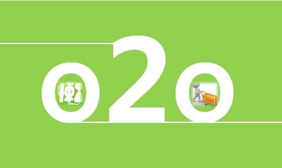 为什么说本地生活O2O潜力巨大?