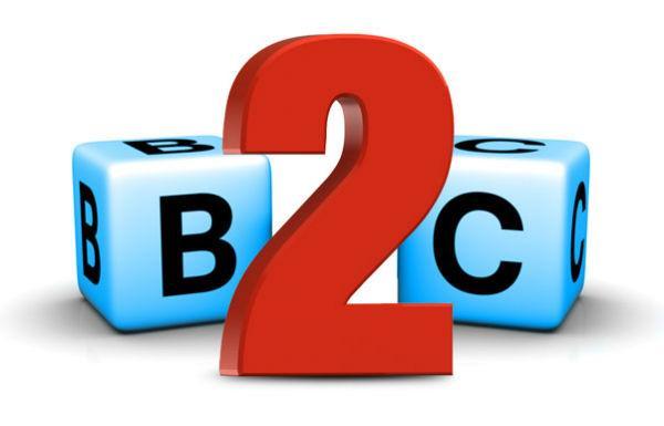 b2c电商平台有哪些 哪个最好