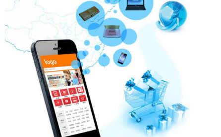 商城,和三级分销为核心的分销软件,让分销商展分销商,实现店中店模式.图片