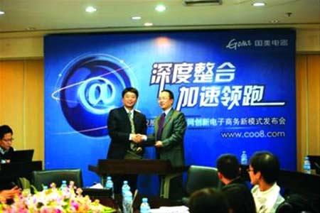 自建OR并购,2010年电商三大经典收购案