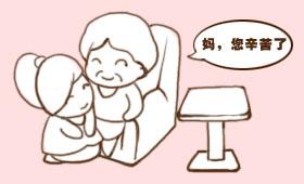 母亲节微信文章 感恩母亲节