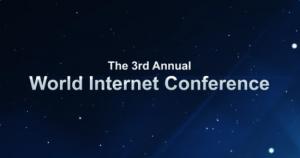 2016世界互联网大会召开时间 2016世界互联网大会