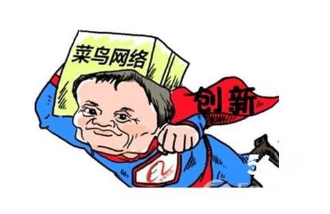 菜鸟联盟内讧:阿里店大欺客?顺丰客大欺店?