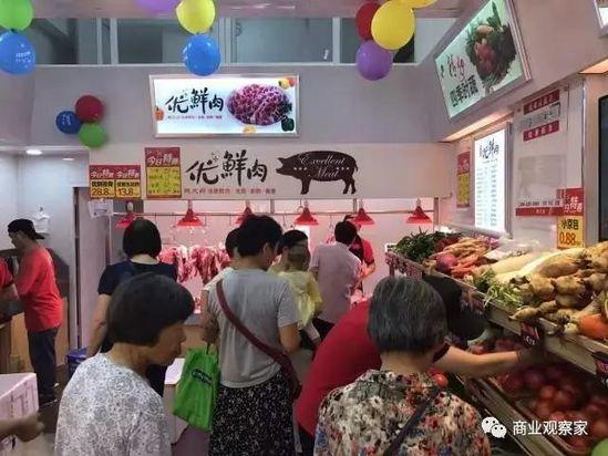 """生鲜社区O2O:京东入股社区生鲜超市""""钱大妈"""""""