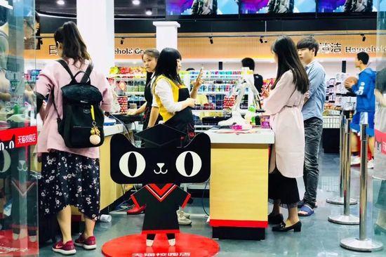 天猫校园店在哪?天猫校园店有哪些新零售互动场景?