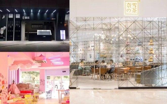 新零售网红奶茶店为什么会火?