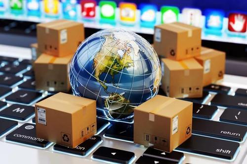 国际电子商务大会:中小企业跨境电商机遇与挑战!