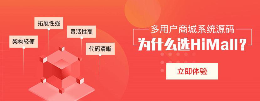 企业网站源码 去授权_php 授权验证系统源码 (https://www.oilcn.net.cn/) 网站运营 第5张
