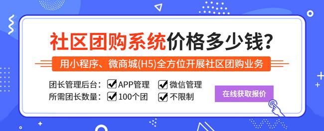 重庆社区团购平台建设,HiShop社区团购系统好不好?